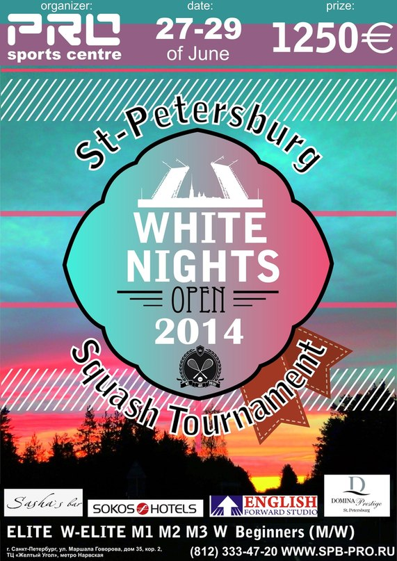 White Nights Open 2014!